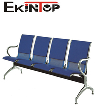 ESUN 2016 New Design PU Steel and Aluminum Materials Airport waiting chair