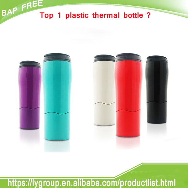 2017 Newest Mighty Mug Magic Tumbler Mugs,Insulated Vacuum Cup plastic Water Bottle,550ml coffee mug for office never fall over