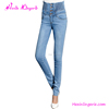 /product-detail/drop-shipping-new-fashion-pattern-name-branded-jeans-pnats-60496213022.html