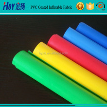 Hot Sale 1000D*1000D 0.45mm PVC Coated Fabric For Inflatables