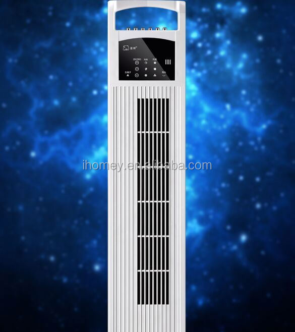 Remote Oscillating tower fan with rotating base