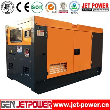 Chinese Yangdong engine 25kw silent Diesel Generator Set 30kva with EPA