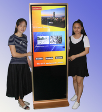 4 points touch kiosk in dubai for Fluorescent Microscope
