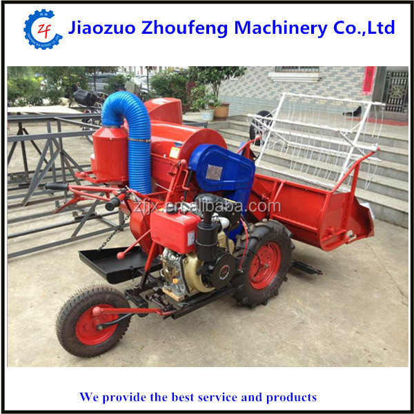multi functional rice wheat paddy mini combine harvester (skype:judyzf1)