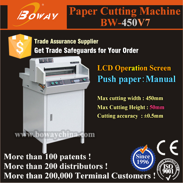 50mm cutting height CE ISO Boway Electric Manual Push NON-Used Paper Cutter for Sale