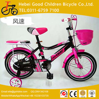 "12""/14""/16""/20"" bike cheap price/dirt bike for kids for sale/ kids bikes for 3-10 years old"