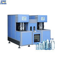 2 Cavity Semi Automatic PET Bottle Making Blow Moulding Machine PET Plastic Bottle Blowing Machine Price