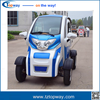 closed mini electric tricycle for sale four wheel electric tricycle in China