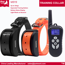 High Quality 2016 Best Seller on amazon FBA private label Remote Dog Training Shock E Collars form Small and Large dogs