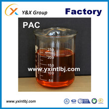 High quality poly aluminum chloride 2016 advanced technology innovation, FREE SAMPLES! YXFLOC
