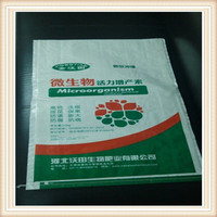 Color printing bags for feeds,Chicken feeds packages,PP woven sacks for feeds 20kg