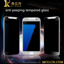 tempered glass privacy screen protector for samsung s7 edge