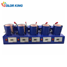 Colorking high quality low price new mini 5IN1 mold small printing Logo heat press machine for mug