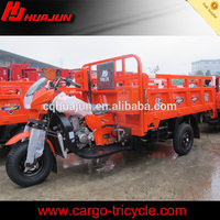 High quality new style three wheel motorcycle for cargo