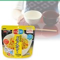 Emergency food Satake 'Magic Rice' Preservative dried curry rice 100g