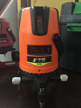 1V1H 650nm Red Laser Level machine