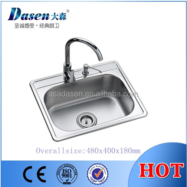 DS4840 commercial stainless steel hospital sink modern kitchen design