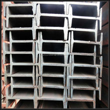 DIN EN Standard steel i beam size . steel i-beam prices. S235JR IPE 180 I Beam. UB