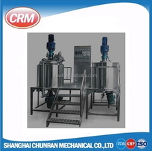 High quality automatic milk pasteurizer and homogenizer