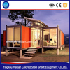 Hot Sale 40 Feet Container Villa House Cheap Mobile House