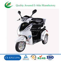 CE Three wheel electric mobility scooter electric trike three wheel scooter (YF-408)