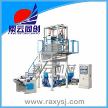 LLDPE/HDPE/LDPE high speed Extrusion Blow Moulding Plastic Film Blowing Machine made in china