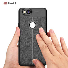 Leather pattern mobile case phone cover for Google Pixel 2 Litchi TPU case