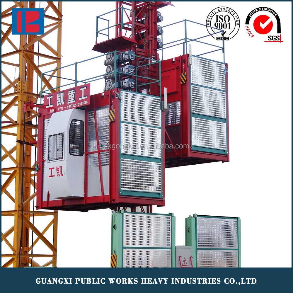 Building Hoist Lifting Machine Price List, Construction Elevator SC200/200