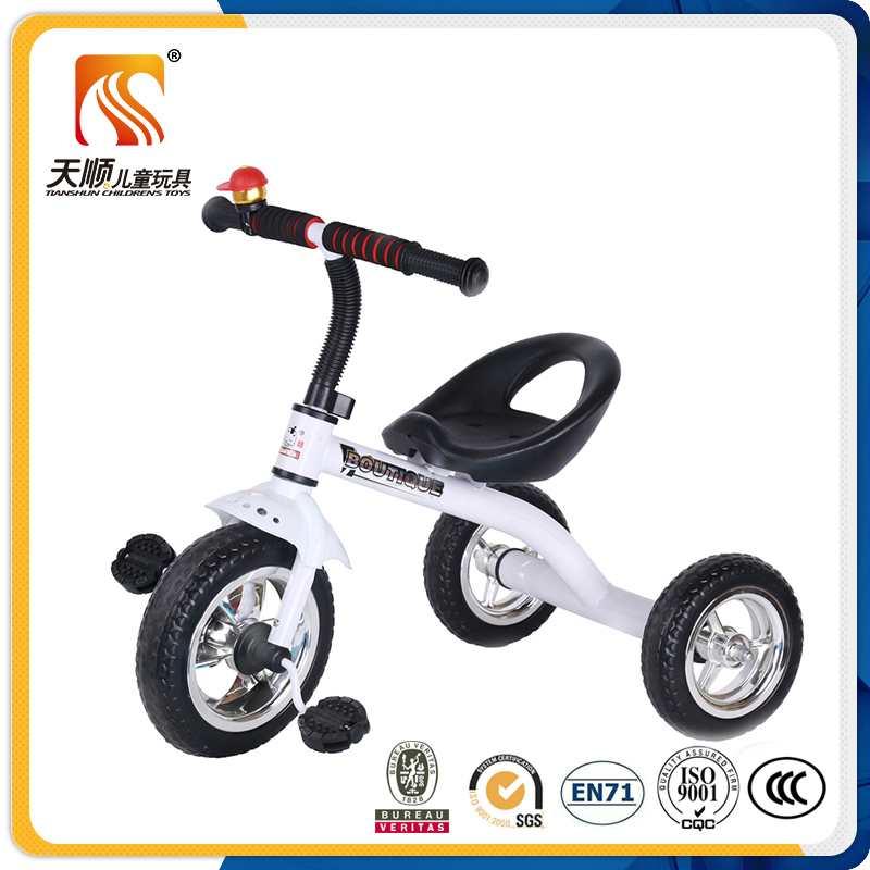 simple style metal children tricycle baby smart trike bike small trike bicycle for sale
