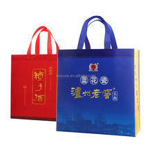 Automatically sealed shopping bag