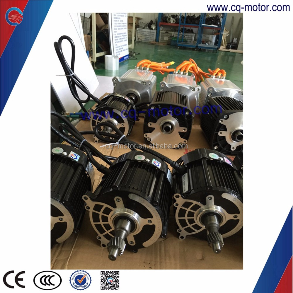 electric rickshaw gear 1000w brushless dc motor for electric car