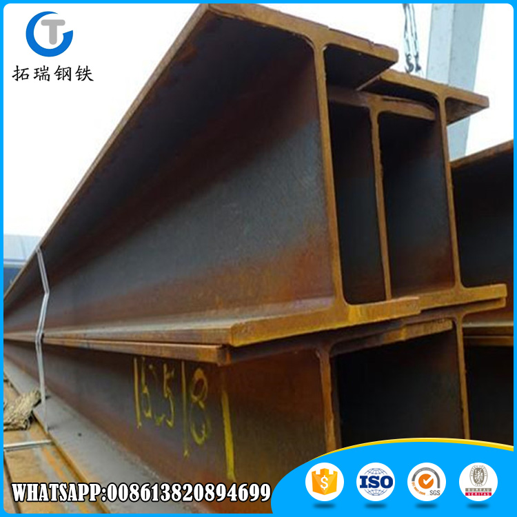 Building material steel company H shape steel i beam price