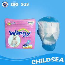 Alibaba china disposable products free sample diapers for babies bulk