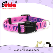 Dog Products Company Wholesale Custom Plain Nylon Dog Collars