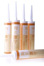 Structural/bathroom/Curtain Wall Silicone Sealant