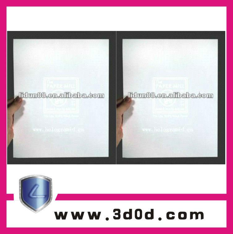 paper on watermarking