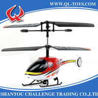 2CH Infrared Mini Size RC Helicopter For Sale