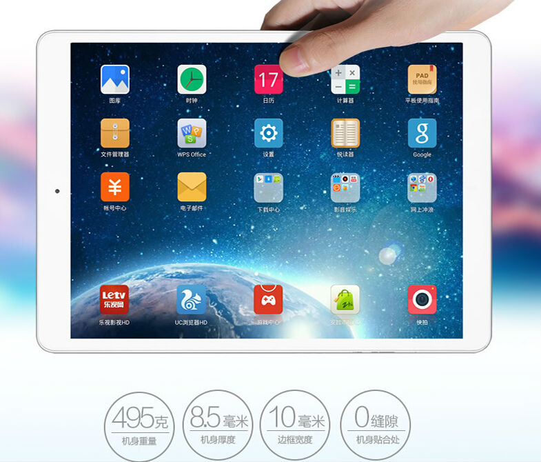 New Arrival Onda V975i Retina Screen 2048*1536 smart pad android 4.2.2 tablet pc