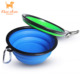 Silicone Collapsible Carabiner Clip Travel Dog Bowl