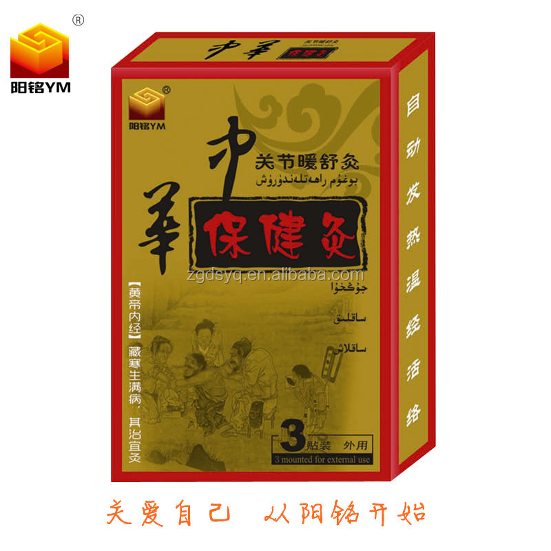 Disposable heat moxibustion patch special for neck,waist,shoulder,joints health care