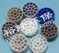 manufacturer in China/bio filter media