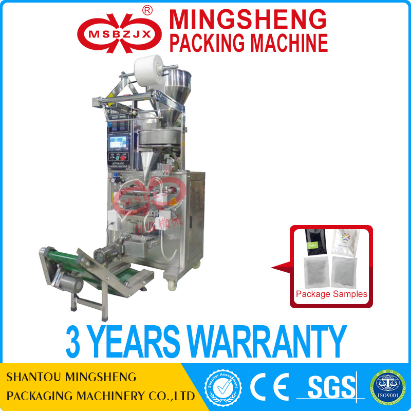 JX010 Pinch type automatic packaging machine small tea bag packing machine price