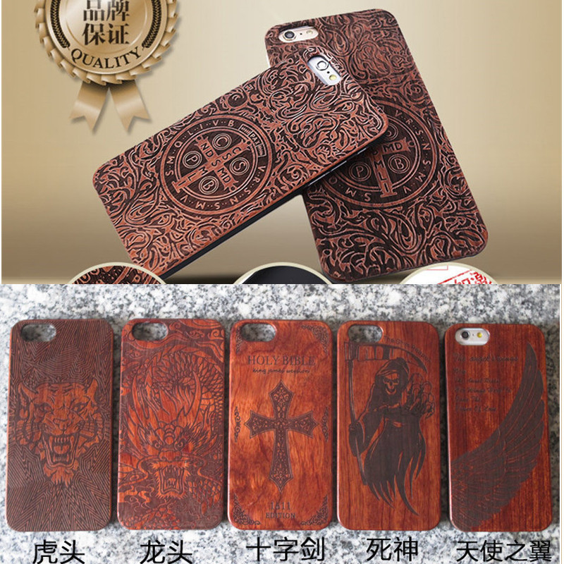 Hot selling Wood Smart Phone Case Custom for iPhone 5/5S, for Custom iPhone 6 Wood Cases
