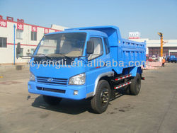 Shifeng Cargo Tricycle with diesel engine