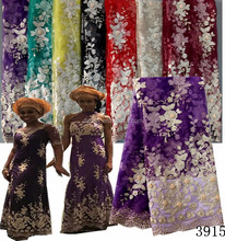 New fancy african lace fabrics purple african lace with flower pattern/high quality wedding dress material 3915