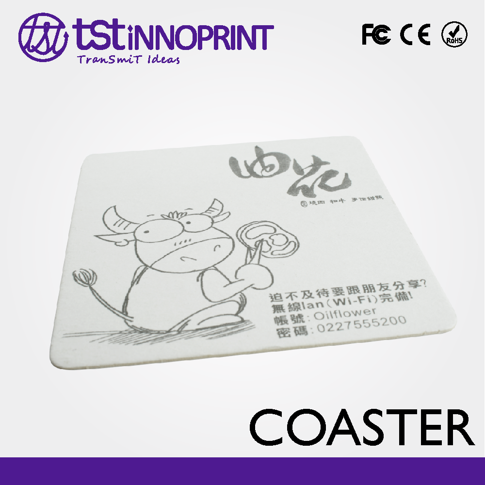 Hot Sale Quality Product Digital Printed Cocktail Place Mat