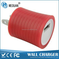 MEOUAN 5v 1000mA usb wall phone charger