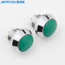 12mm mini colorful no/nc ip67 push button switch