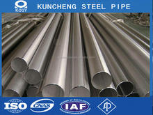 1045 welded cold rolled carbon steel tube