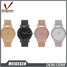 New arrival Royal Brand Stainless Steel Amazing Analog Quartz lady steel mesh watch